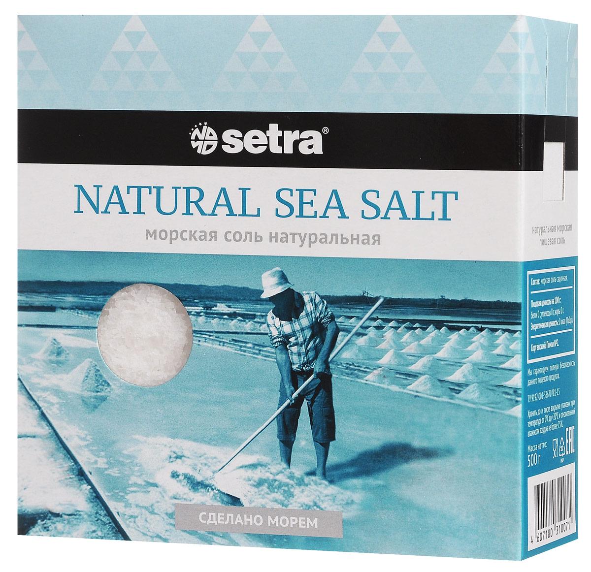 Setra соль морская натуральная без добавок, 500 г бте004