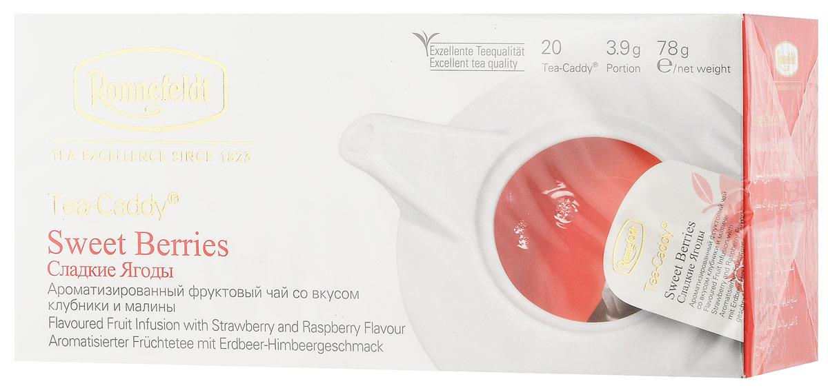 Ronnefeldt Сладкие ягоды фруктовый чай в пакетиках для чайника, 20 шт13090Сочный аромат восхитительно сладких ягод дополняет вкус спелых садовых фруктов. Пакетики Tea-Caddy - оригинальный продукт Ronnefeldt, облегчающий безупречное приготовление изысканного листового чая в чайнике. Благодаря просторному пакетику, чайные листья могут полностью раскрыться и предать напитку свой аромат
