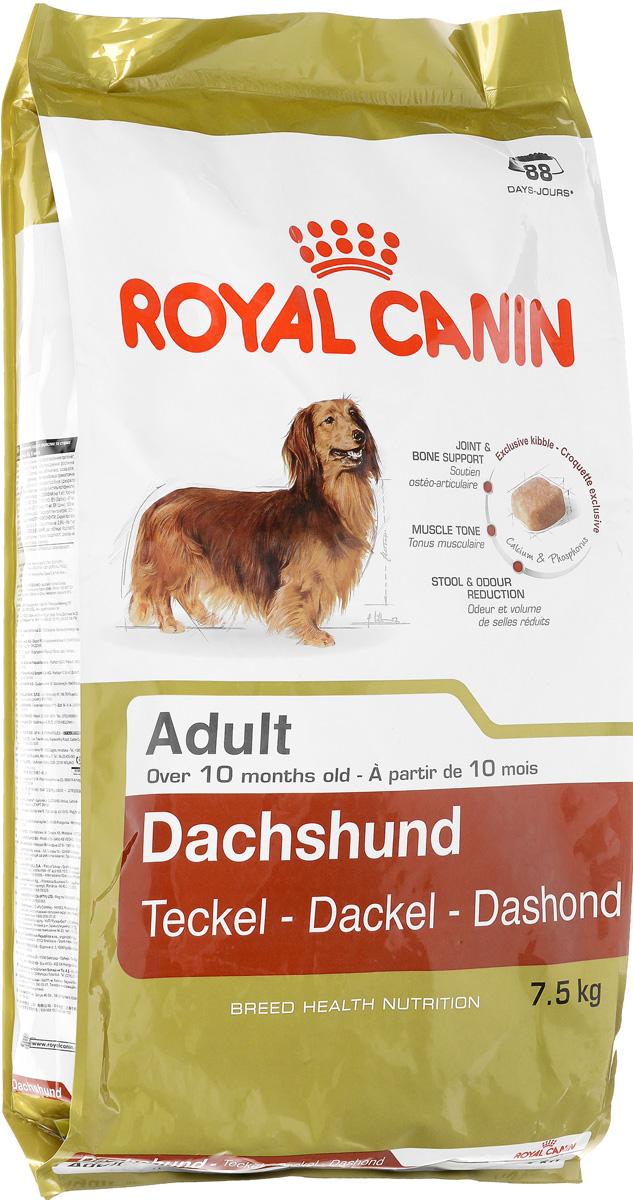 Корм сухой Royal Canin Dachund для собак породы такса, 7,5 кг00611Корм Royal Canin Dachund предназначен для собак породы такса в возрасте от 10 месяцев. Таксы считаются одними из самых умных собак в мире, что подтверждено многими исследованиями и экспериментами. Для правильного развития животного необходимы специальные вещества, которые благотворно влияют на мышечный тонус и нормализуют стул. Эксклюзивная формула поддерживает здоровье костей и суставов таксы благодаря усовершенствованному составу, в который входит кальций и фосфор. Специализированный корм для таксы способствует поддержанию мышечного тонуса и идеального веса. Нормализует стул, способствует уменьшению объема и запаха фекалий собаки. Благодаря хелаторам кальция и специально подобранной текстуре крокетов, которая оказывает чистящее воздействие, корм помогает ограничить образование зубного камня у собак породы такса. Состав: рис, дегидратированные белки животного происхождения (птица), изолят растительных белков, животные жиры, гидролизат белков животного происхождения,...