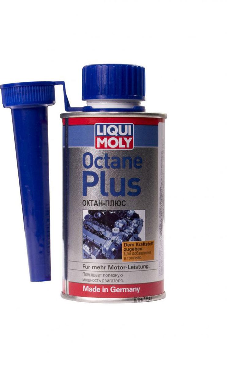 Присадка Liqui Moly Octane Plus, для увеличения октанового числа бензина, 150 мл3954Присадка Liqui Moly Octane Plus увеличивает октановое число бензина на 2-5,5 единиц в зависимости от качества модифицируемого топлива. Специальные каталитические добавки предотвращают детонацию и обеспечивают оптимальное сгорание топлива. Безопасно для свечей и окружающей среды. Позволяет нивелировать низкое качество топлива при его заливке на непроверенных АЗС. Рекомендуется всегда иметь с собой при поездках на дальние дистанции или в путешествиях на автомобиле. Особенности: Увеличение октанового числа до 5,5 единиц. Повышение качества топлива. Не оказывает вредного влияния на свечи и катализатор. Предотвращает появление детонации. Основа: специальный комплекс присадок. Товар сертифицирован.