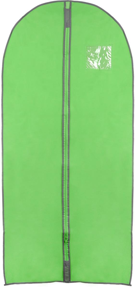 Чехол для одежды Хозяюшка Мила, тканевый, цвет: салатовый, 60 х 137 см47011_салатовыйЧехол для одежды Хозяюшка Мила изготовлен из вискозы и оснащен застежкой-молнией. Особое строение полотна создает естественную вентиляцию: материал дышит и позволяет воздуху свободно проникать внутрь чехла, не пропуская пыль. Полиэтиленовое окошко позволяет увидеть, какие вещи находятся внутри. Чехол для одежды будет очень полезен при транспортировке вещей на близкие и дальние расстояния, при длительном хранении сезонной одежды, а также при ежедневном хранении вещей из деликатных тканей. Чехол для одежды Хозяюшка Мила защитит ваши вещи от повреждений, пыли, моли, влаги и загрязнений.