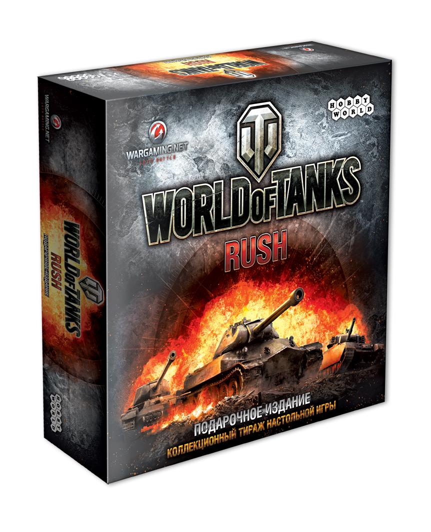 Hobby World Настольная игра World of Tanks Rush (Подарочное издание)1573World of Tanks: Rush — настольная карточная игра по мотивам онлайн-хита World of Tanks. Она проиллюстрирована художниками, работающими над онлайн-игрой, а также использует её оформление, терминологию и другие элементы. Игроки в World of Tanks: Rush становятся командирами танковых подразделений, задача каждого — сформировать боеспособный отряд из сотни доступных карт техники. Бросайте танки в бой, защищайте базы, вызывайте подкрепление и получайте боевые медали, которые станут залогом вашей победы!
