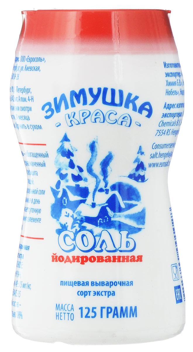 Зимушка-краса Экстра соль йодированная, 125 гбта205Йодированная соль - обогащенный продукт питания, предназначенный для восстановления дефицита поступления йода с пищей. Ее использование в количестве 5-6 граммов в день полностью обеспечивает суточную потребность в этом микроэлементе.