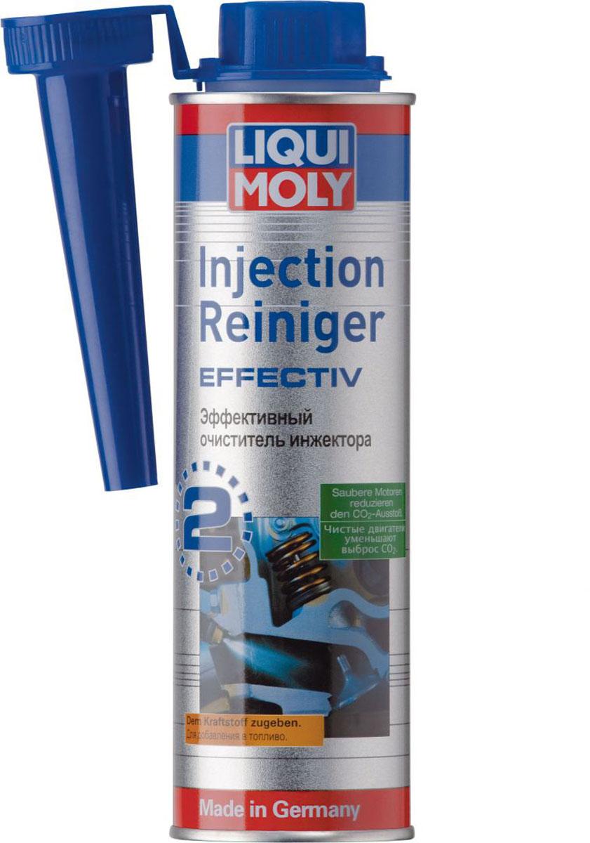 Очиститель инжектора Liqui Moly Injection Reiniger Effectiv, эффективный, 0,3 л7555Liqui Moly Injection Reiniger Effectiv- это средство для очистки топливной системы при явных симптомах загрязнения: нестабильных оборотах, потере тяги, постоянных проблемах с пуском двигателя. Очищает от нагара, смол и отложений различного характера. Сокращает выбросы вредных веществ, и расход бензина. Для любых конфигураций системы впрыска: K-, KE-, L-Jetronic и более современных систем. Действие средства сохраняется до 2000 км. Особенности: Удаляет углеродистый нагар и смолистые отложения из форсунок и прочих конструктивных элементов системы впрыска топлива. Обеспечивает правильное функционирование дозаторов системы впрыска и низкий расход топлива при точной дозировке. Эффективно для любых систем впрыска. Для автомобилей с катализатором. Снижает концентрацию вредных веществ в выхлопных газах. Основа: присадки в жидкости-носителе. Товар сертифицирован.
