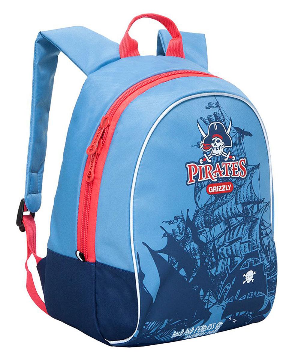 Grizzly Рюкзак детский Pirates цвет синий голубойRB-628-4/3Школьный рюкзак Grizzly - это красивый и удобный рюкзак, который подойдет всем, кто хочет разнообразить свои школьные будни. Рюкзак выполнен из плотного материала и оформлен принтом в пиратской тематике. Рюкзак одно основное вместительное отделения на молнии. Отделение содержит внутри открытый накладной карман. Бегунки застежки-молнии дополнены удобными держателями с логотипом Grizzly. Рюкзак также оснащен удобной ручкой для переноски и светоотражающими элементами. Широкие лямки можно регулировать по длине. Многофункциональный детский рюкзак станет незаменимым спутником вашего ребенка.