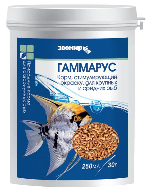 Корм для крупных и средних рыб Зоомир Гаммарус, 250 мл420Гаммарус - пресноводные рачки, обитающие в крупных озерах Сибири. Отличается высоким содержанием веществ, укрепляющих здоровье рыб и повышающих интенсивность их естественной окраски. Рекомендуется для всех видов аквариумных рыб, как пресноводных, так и морских. Этот рачок является важной составляющей кормового рациона водяных и сухопутных черепах и других обитателей аквариумов и террариумов. Состав: гаммарус естественной сушки