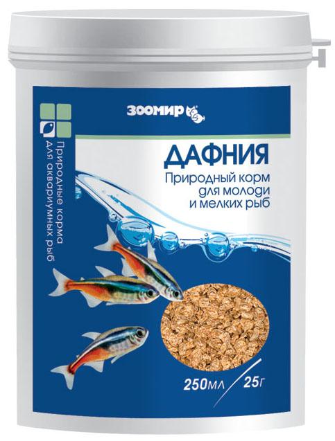 Корм для рыб Зоомир Дафния, 25 г421Корм для рыб Зоомир Дафния - это универсальный корм для аквариумных рыб. Изготовлен методом естественной сушки из лучших сортов пресноводных рачков дафнии (Daphnia). Наиболее полноценный по биохимическому составу природный корм с высоким содержанием белка и минеральных веществ. Один из самых известных и популярных среди традиционных видов кормов. Рекомендуется для всех видов рыб, особенно для молоди и маленьких рыб, таких, как неоновые, гуппи, молли. Является подходящим кормом для маленьких лягушат и черепашек, может использоваться в качестве подкормки для декоративных птиц. Состав: дафния естественной сушки. Анализ: белки - не менее 43%, жиры - не менее 9%, зола - не более 12%, влажность - не более 10%. Товар сертифицирован.