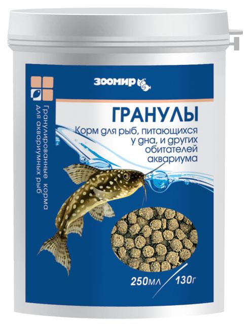 Корм для рыб, питающихся у дна Зоомир Гранулы, 250 мл426Универсальный гранулированный корм (тонущие гранулы) для большинства обитателей аквариумов. Корм отличается высокой усвояемостью, не замутняет воду. Рекомендуется для кормления большинства аквариумных рыб крупного и среднего размеров, черепах, лягушек, моллюсков и ракообразных. Особенно подходит для сомиков, анциструсов, боций, золотых рыбок и других рыб и животных, питающихся у дна аквариума. Состав: гаммарус, дафния, мука рыбная, мука травяная, мука пшеничная, морские водоросли, витаминный комплекс.