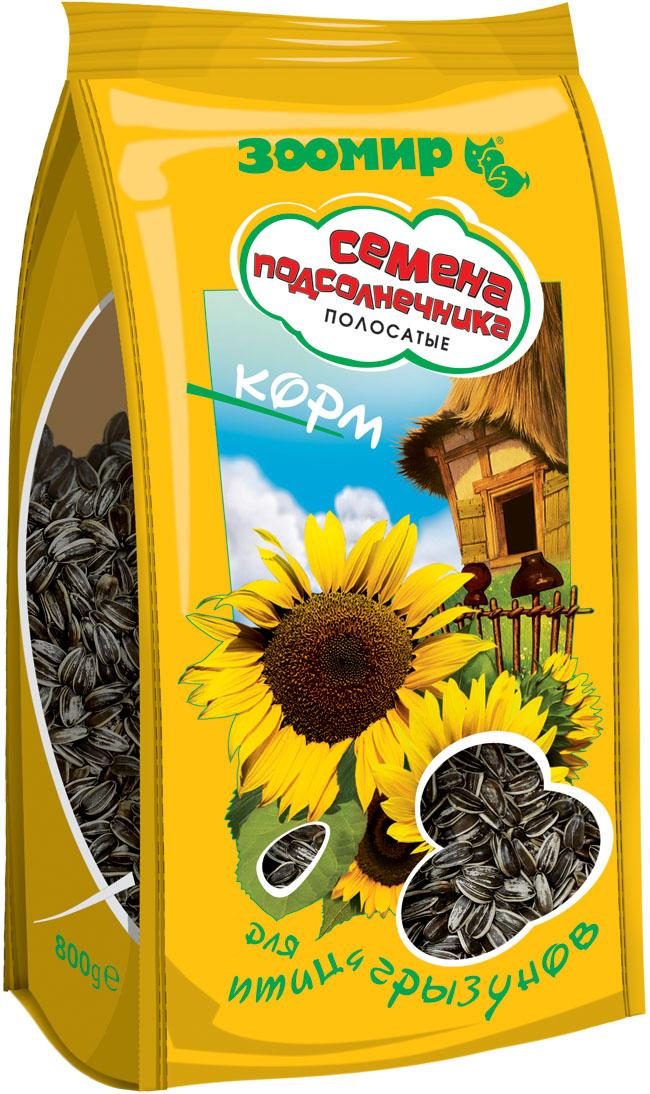 Корм для птиц и грызунов Зоомир Семена подсолнечника полосатые, 500 г4608Семена подсолнечника - традиционно и широко используемая добавка к кормам для декоративных зерноядных птиц и грызунов. Эти семена являются отличным источником растительного жира и жирорастворимых витаминов (особенно витамина Е), а также минеральных веществ. Полосатые семечки особенно богаты ненасыщенными жирными кислотами, которые благотворно влияют на оперение птиц и шерстный покров грызунов, улучшают общее состояние их организма. Состав: семена подсолнечника полосатые. Товар сертифицирован.