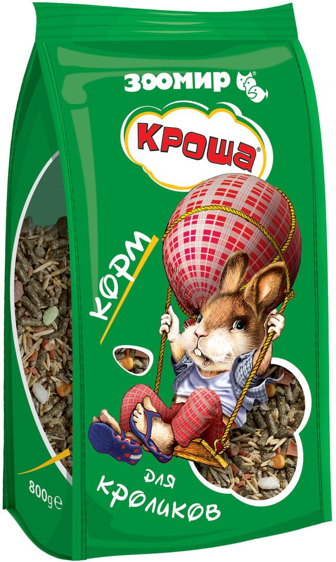 Корм для кроликов Зоомир Кроша, 800 г4624Комплексный аппетитный корм для кроликов на каждый день. Богатый, сбалансированный состав этого корма включает в себя ароматные травы, корнеплоды, фрукты и ягоды, хрустящие гранулы, кукурузные хлопья и другие вкусности. Этот корм обеспечит необходимое разнообразие рациона Вашего милого ушастика и укрепит его здоровье. Состав: гранулы из луговых трав, семена злаковых растений, сухие овощи, корнеплоды, фрукты и ягоды, плоды рожкового дерева в натуральном или гранулированном виде с добавлением минеральных веществ и витаминов.