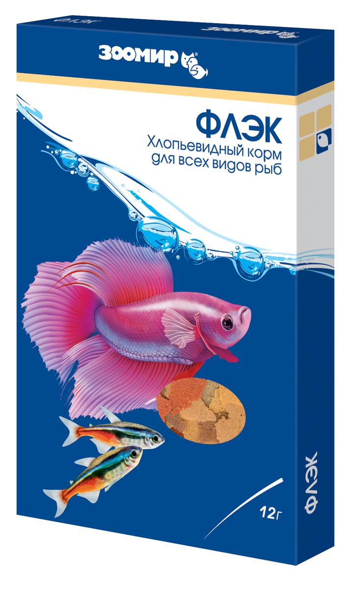 Корм для рыб Зоомир Флэк, 12 г528Сбалансированный хлопьевидный корм, который максимально учитывает потребности и предпочтения большинства видов аквариумных рыб. По составу и питательности равноценен природным кормам. Содержит полезные для здоровья рыб вещества, обеспечивающие их яркую окраску, а также витаминные и растительные добавки. Одно из важных отличий этого вида корма от других кормов - он практически не замутняет воду. Особенно рекомендуется для ярко окрашенных тропических рыб (неоновых, барбусов, меченосцев, гуппи и др.) и золотых рыбок. Состав: мелкие ракообразные, мука рыбная, мука креветочная, мука травяная, мука пшеничная, морские водоросли, спирулина, витамино-минеральный комплекс.
