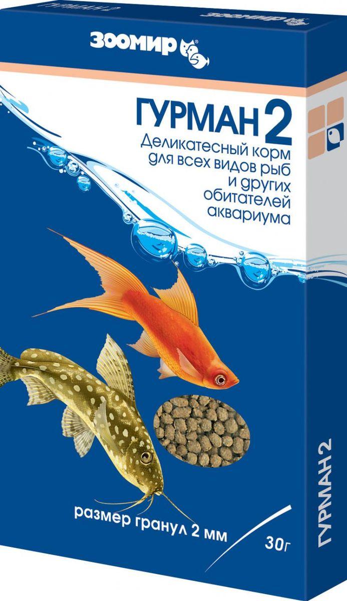 Корм для рыб Зоомир Гурман, размер гранул 2 мм, 30 г545Универсальный гранулированный корм для большинства обитателей аквариумов. Тонущие гранулы изготовлены по специальной технологии. В поверхностный слой гранул введен натуральный активный стимулятор аппетита, что придает им особую привлекательность. Корм отличается высокой усвояемостью, не замутняет воду. Рекомендуется для кормления большинства мелких и средних аквариумных рыб, черепах, моллюсков и ракообразных. Состав: гаммарус, трубочник, мотыль, мука рыбная, мука травяная, мука пшеничная, мука креветочная, морские водоросли, спирулина, витаминно-минеральный комплекс.