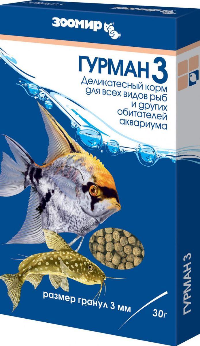 Корм для рыб Зоомир Гурман, размер гранул 3 мм, 30 г546Универсальный гранулированный корм для большинства обитателей аквариумов. Тонущие гранулы изготовлены по специальной технологии. В поверхностный слой гранул введен натуральный активный стимулятор аппетита, что придает им особую привлекательность. Корм отличается высокой усвояемостью, не замутняет воду. Рекомендуется для кормления большинства мелких и средних аквариумных рыб, черепах, моллюсков и ракообразных. Состав: гаммарус, трубочник, мотыль, мука рыбная, мука травяная, мука пшеничная, мука креветочная, морские водоросли, спирулина, витаминно-минеральный комплекс.