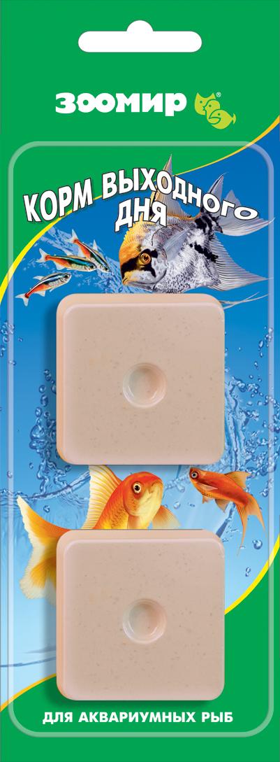 Корм для аквариумных рыб Зоомир Корм Выходного Дня, 2 блока по 20 г548Предназначен для обеспечения питания большинства аквариумных рыб в отсутствие хозяина аквариума. По мере растворения нейтральной основы заключенный в нее корм высвобождается и становится доступным для рыб. Рыбы могут также отщипывать корм от блока по кусочкам. Состав: мелкие ракообразные, креветки, рыбные продукты, морские водоросли, пшеничная и кукурузная мука, сухое молоко, спирулина, сухие пивные дрожжи, витаминный комплекс.