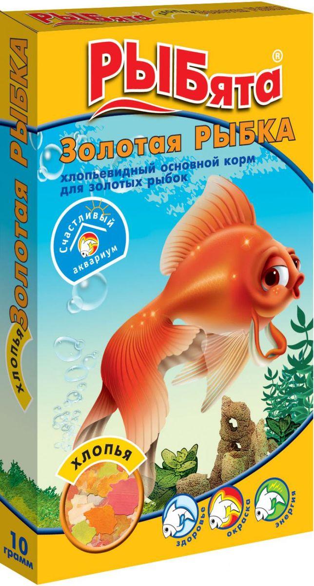 Корм для золотых рыбок РЫБята