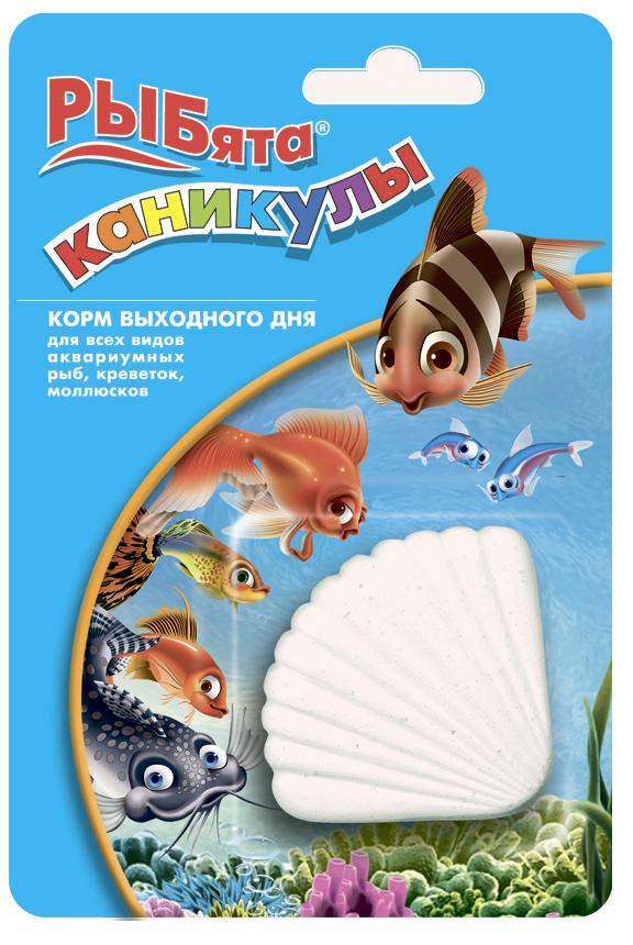 Корм для аквариумных рыб РЫБята Каникулы, корм выходного дня, 30 г564Корм выходного дня для всех видов аквариумных рыб, креветок, моллюсков. Корм в гипсовой ракушке обеспечит бесперебойное питание аквариумных рыбок, а также креветок и моллюсков в твое отсутствие. В корме содержатся все жизненно необходимые питательные вещества. Корм высвобождается из растворяющейся ракушки постепенно, поэтому приблизительно в течение двух недель обитатели аквариума не останутся голодными. Скорость растворения зависит от жесткости воды и интенсивности ее перемешивания. Состав: мелкие рачки, креветки, рыбные продукты, морские водоросли, злаки, сухое молоко, пророщенные семена, сухие пивные дрожжи, витаминный комплекс.