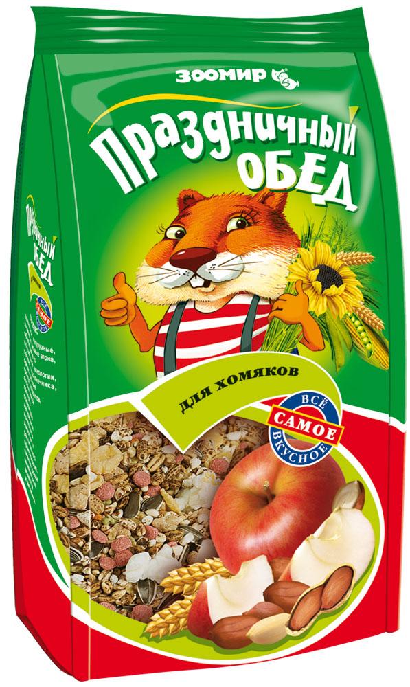 Корм-лакомство для хомяков Праздничный Обед, 250 г0Корм-лакомство для хомяков, песчанок, мышей и других декоративных мелких грызунов. Праздничный обед - это настоящее лакомство с выдающимися пищевыми свойствами и восхитительным аппетитным ароматом, основу которого составляют самые привлекательные, вкусные и полезные компоненты. Различные зерна, входящие в состав корма, благодаря применению новой оригинальной технологии, вспучиваются и значительно увеличиваются в объеме. В результате, заложенная природой энергия зерна высвобождается и становится легко доступной для организма животного. Семена подсолнечника и хрустящие гранулы, содержащие сухие фрукты и овощи, доставят питомцу незабываемое наслаждение вкусом. Такой корм, в отличие от традиционных зерновых смесей, обладает более высокой биологической ценностью и лучшими вкусовыми качествами. Это не просто праздничная вкусная еда, а высокопитательный диетический легкоусвояемый продукт, в котором сохранены все самые ценные свойства исходных компонентов. Устройте своему любимцу праздник...