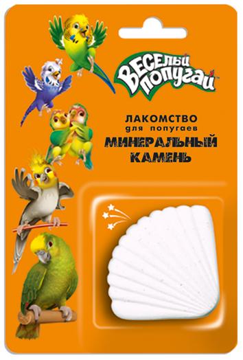 Минеральный камень для попугаев Веселый попугай, 35 г5750Минеральный камень ВЕСЕЛЫЙ ПОПУГАЙ помогает регулярно стачивать клюв, способствует правильному и активному перевариванию пищи, доставляет попугаям вкусовое наслаждение. В состав входят натуральные компоненты, которые являются источниками микро- и макроэлементов. Удобное и безопасное крепление позволяет легко, быстро и надежно закрепить камень на прутьях клетки. А ракушка-игрушка украсит домик твоего пернатого друга! Состав: гипс, устричный ракушечник, кормовой мел, кормовой известняк, речной песок, березовый уголь, морские водоросли (источник биогенного йода), соль пищевая йодированная, мука из семян злаковых и масличных растений.