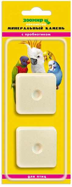 """Лакомство для птиц Зоомир """"Минеральный камень"""", с пробиотиком, 2 шт х 25 г 5785"""