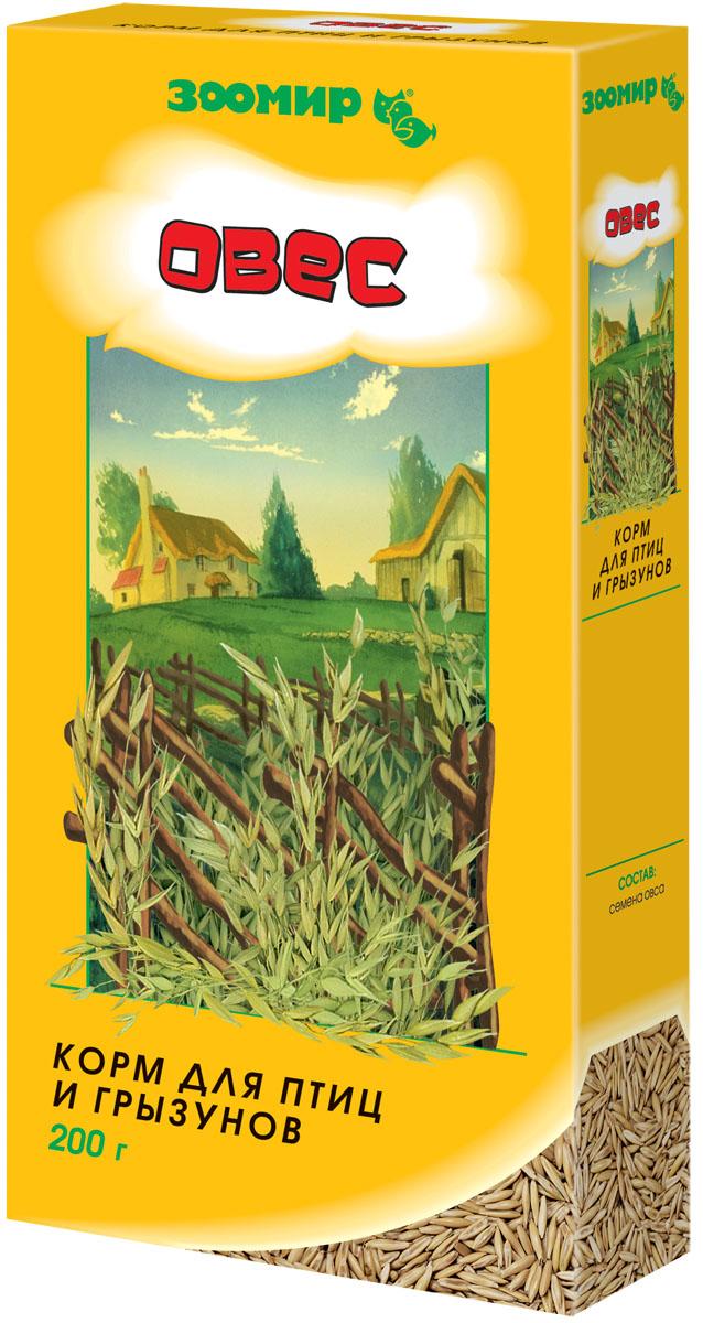 Корм для птиц и грызунов Зоомир Овес, 250 г605Традиционный вид корма для большинства декоративных зерноядных птиц и грызунов. Является основой для составления различных питательных зерновых смесей. Отличается высоким содержанием белка и таких незаменимых аминокислот, как лизин, триптофан, метионин, а также витаминов группы В. Состав: семена овса.