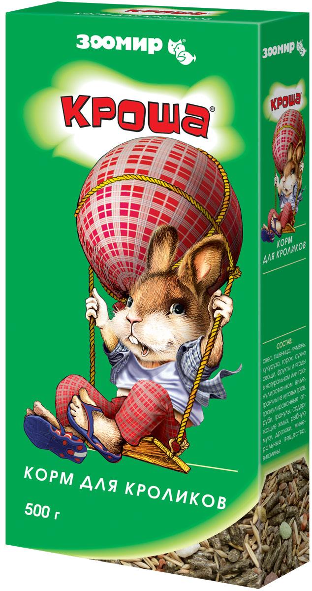 Корм для кроликов Зоомир Кроша ЗООМИР, 500 г624Комплексный аппетитный корм для кроликов на каждый день. Богатый, сбалансированный состав этого корма включает в себя ароматные травы, корнеплоды, фрукты и ягоды, хрустящие гранулы, кукурузные хлопья и другие вкусности. Этот корм обеспечит необходимое разнообразие рациона Вашего милого ушастика и укрепит его здоровье. Состав: гранулы из луговых трав, семена злаковых растений, сухие овощи, корнеплоды, фрукты и ягоды, плоды рожкового дерева в натуральном или гранулированном виде с добавлением минеральных веществ и витаминов.