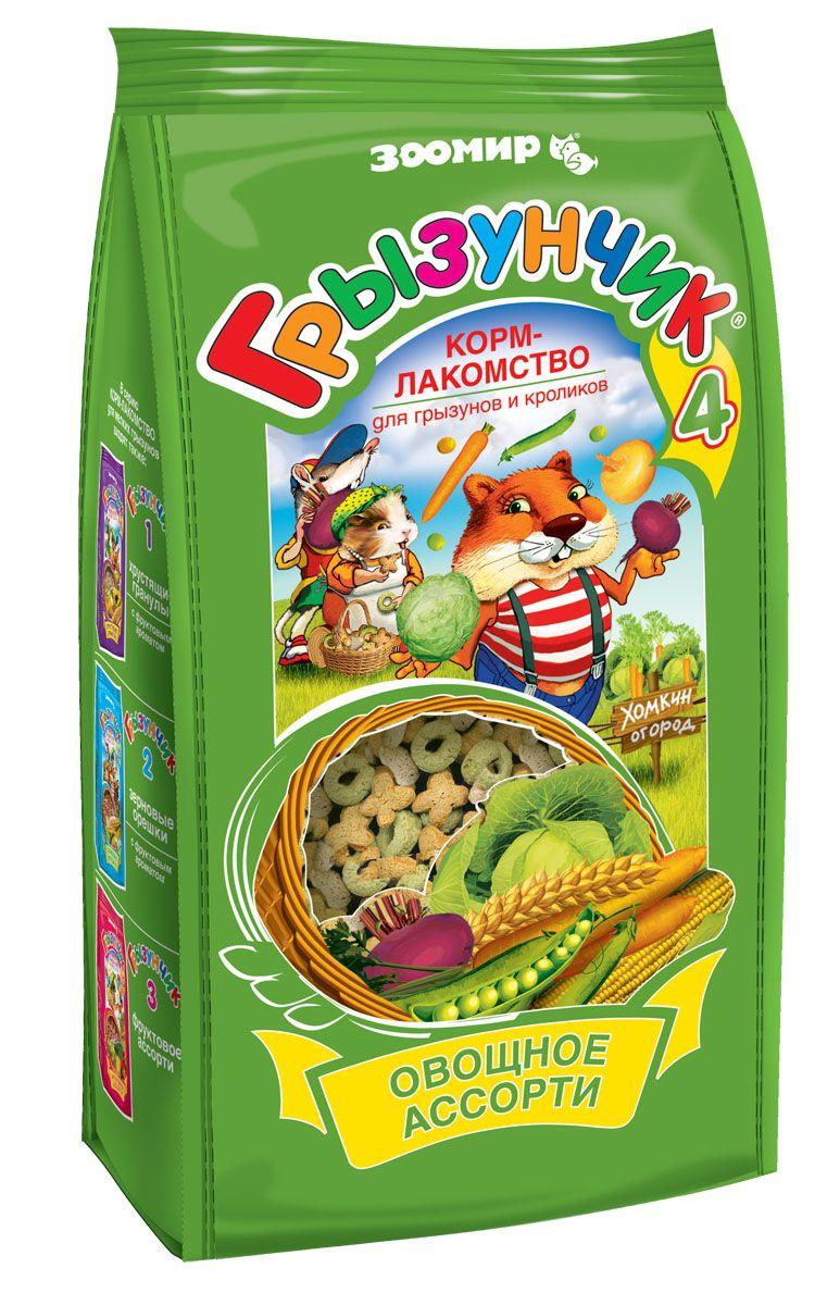 """Корм-лакомство для грызунов и кроликов Грызунчик """"Овощное Ассорти"""", 200 г 626"""