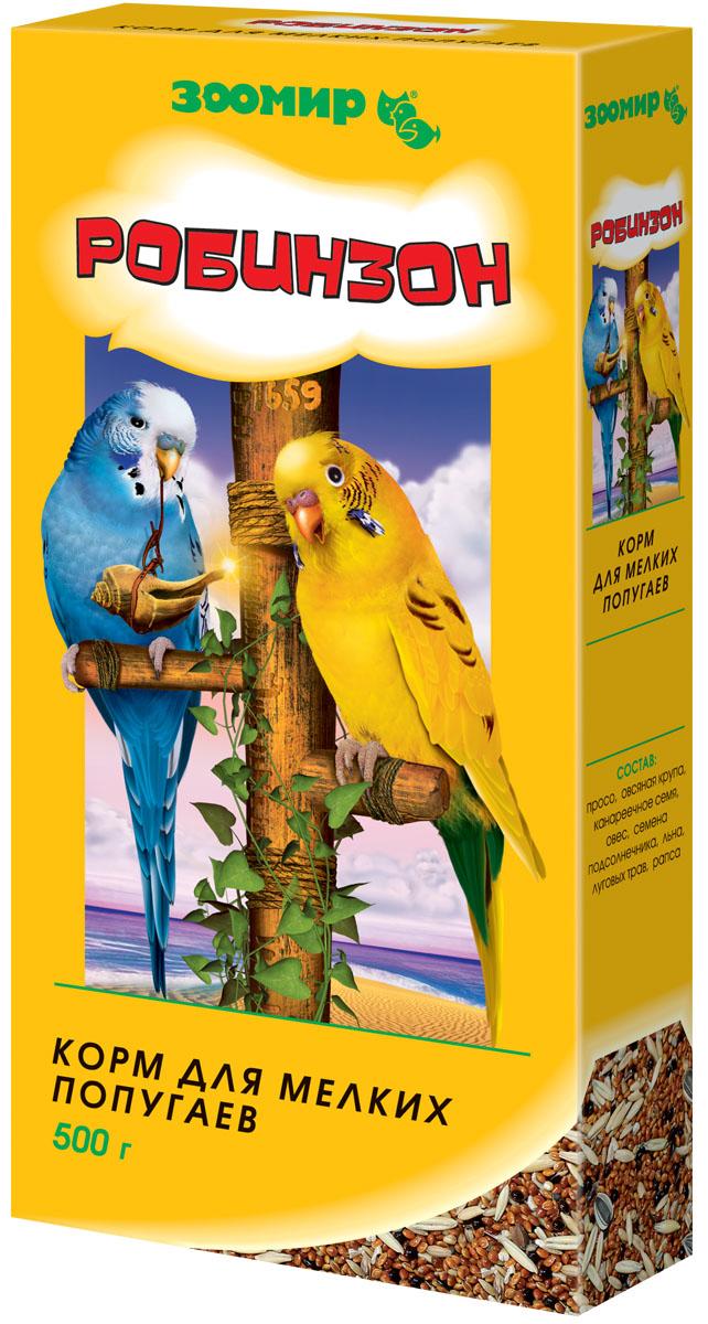 Корм для мелких попугаев Зоомир Робинзон, 500 г635Этот питательный корм для мелких попугаев отличается богатством состава. Содержащиеся в нем вкусные и полезные семена различных растений обеспечивают птиц всем необходимым для их нормальной жизнедеятельности и размножения. Состав: просо, овсяная крупа, канареечное семя, овес, семена подсолнечника, льна, луговых трав, рапса.