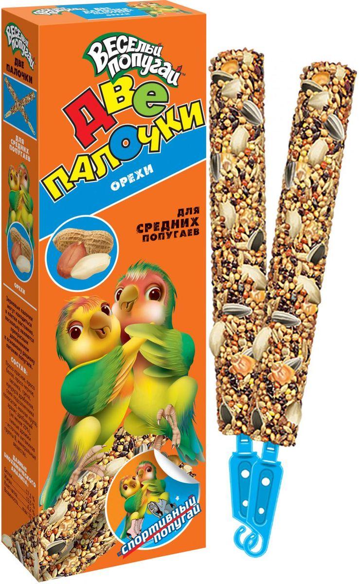 Лакомства для средних попугаев Веселый попугай Две Палочки орехи, 2 шт х 35 г730Потрясающие лакомства для средних попугаев с орехами. ДВЕ ПАЛОЧКИ упакованы в дополнительную упаковку, которая дольше и надежнее сохраняет лакомства и защищает их от проникновения всяких вредителей. Кроме того, они имеют удобное крепление, которое позволяет легко, быстро и надежно закрепить палочку на прутьях клетки. На них гораздо больше вкусностей благодаря тонкой деревянной палочке. Лакомства ВЕСЕЛЫЙ ПОПУГАЙ ДВЕ ПАЛОЧКИ - это не только вкусная игрушка для пернатого друга, но и полезная работа для клюва. В каждой коробке с лакомством ВЕСЕЛЫЙ ПОПУГАЙ покупателя ждет подарок - яркая наклейка с попугайчиком-спортсменом. Состав: просо красное, просо белое, просо черное, овсянка, греча, кукуруза дробленая, канареечное семя, семя подсолнечника полосатое, манная крупа, арахис дробленый (не менее 20%), пивные дрожжи - источник витаминов группы В, минеральные вещества