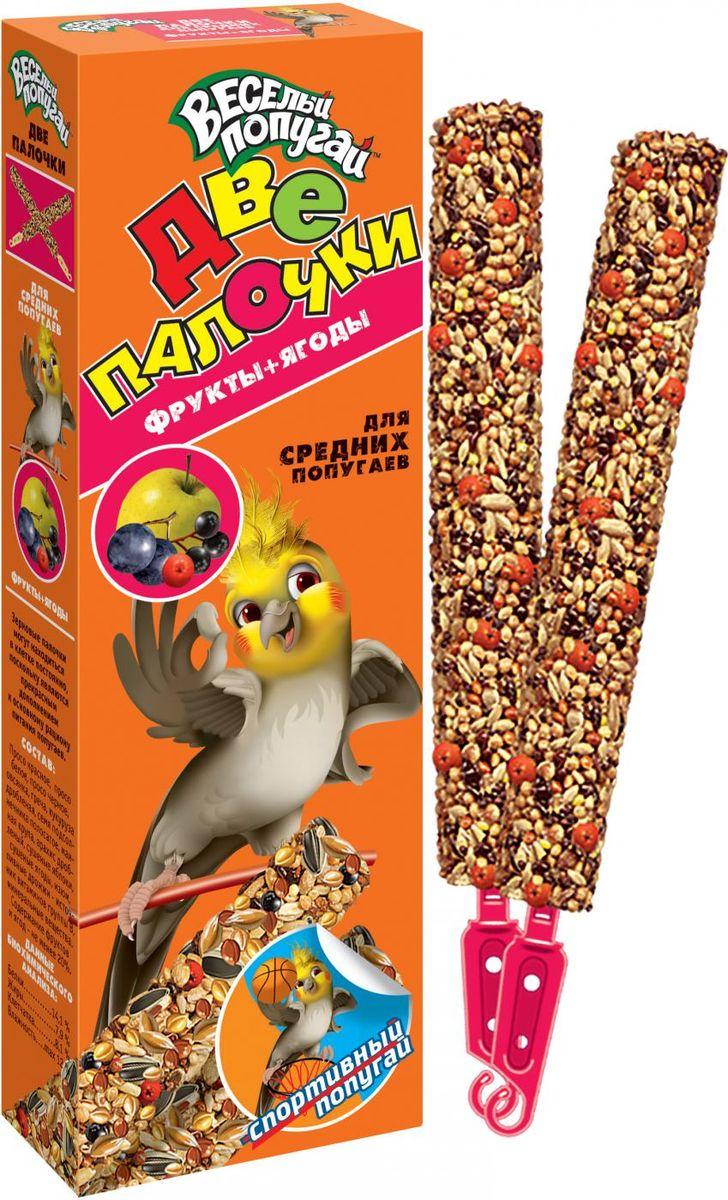 Лакомства для средних попугаев Веселый попугай Две Палочки фрукты+ягоды, 2 шт х 35 г731Потрясающие лакомства для средних попугаев с разнообразными фруктами и ягодами. ДВЕ ПАЛОЧКИ упакованы в дополнительную упаковку, которая дольше и надежнее сохраняет лакомства и защищает их от проникновения всяких вредителей. Кроме того, они имеют удобное крепление, которое позволяет легко, быстро и надежно закрепить палочку на прутьях клетки. На них гораздо больше вкусностей благодаря тонкой деревянной палочке. Лакомства ВЕСЕЛЫЙ ПОПУГАЙ ДВЕ ПАЛОЧКИ - это не только вкусная игрушка для пернатого друга, но и полезная работа для клюва. В каждой коробке с лакомством ВЕСЕЛЫЙ ПОПУГАЙ покупателя ждет подарок - яркая наклейка с попугайчиком-спортсменом. Состав: просо красное, просо белое, просо черное, овсянка, греча, кукуруза дробленая, канареечное семя, семя подсолнечника полосатое, манная крупа, арахис дробленый, сушеные яблоки, сушеные ягоды, изюм, пивные дрожжи - источник витаминов группы В, минеральные вещества. Содержание фруктов и ягод - не менее 20%.
