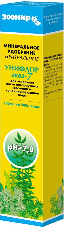 Минеральное удобрение для аквариумных растений нейтральное ЗООМИР