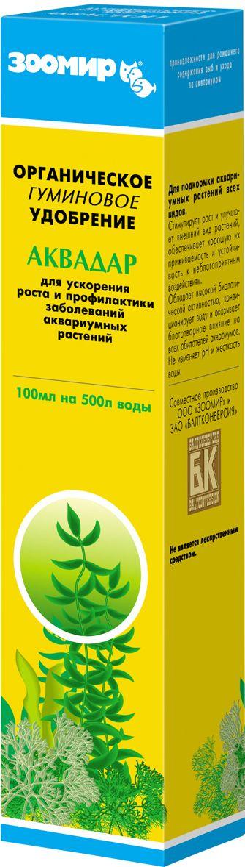 Органическое удобрение для аквариумных растений ЗООМИР