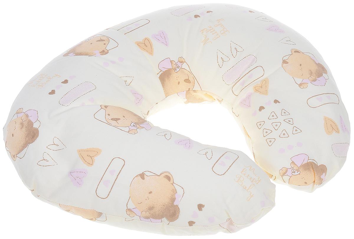 Plantex Подушка для кормящих и беременных мам Comfy Small