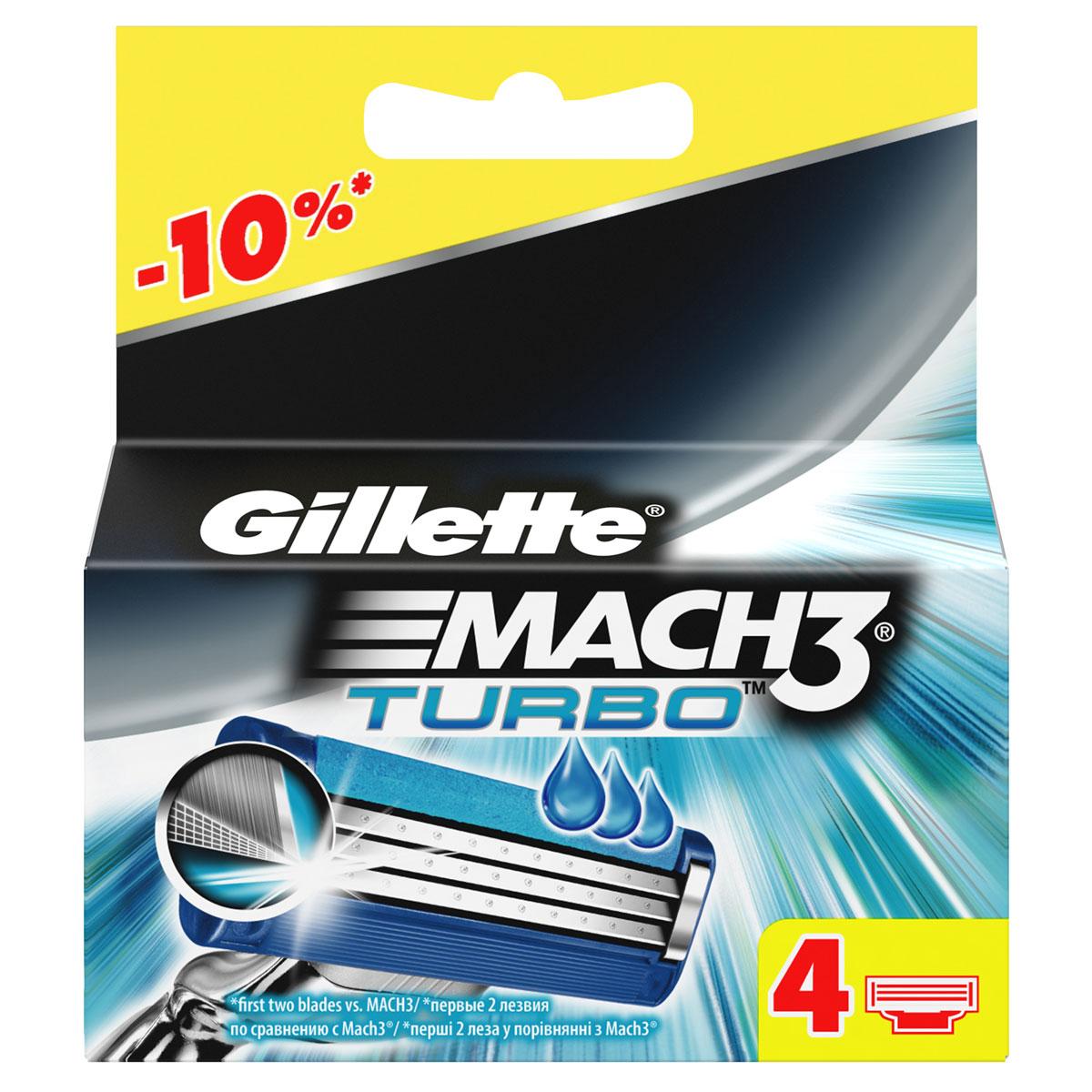 Сменные Кассеты Gillette Mach3 Turbo Для Мужской Бритвы, 4 шт ( MCT-13284677 )