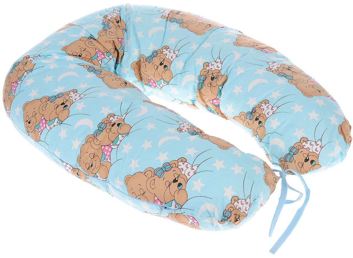 Фэст Подушка для беременных и кормящих мам Спящие мишки цвет голубой