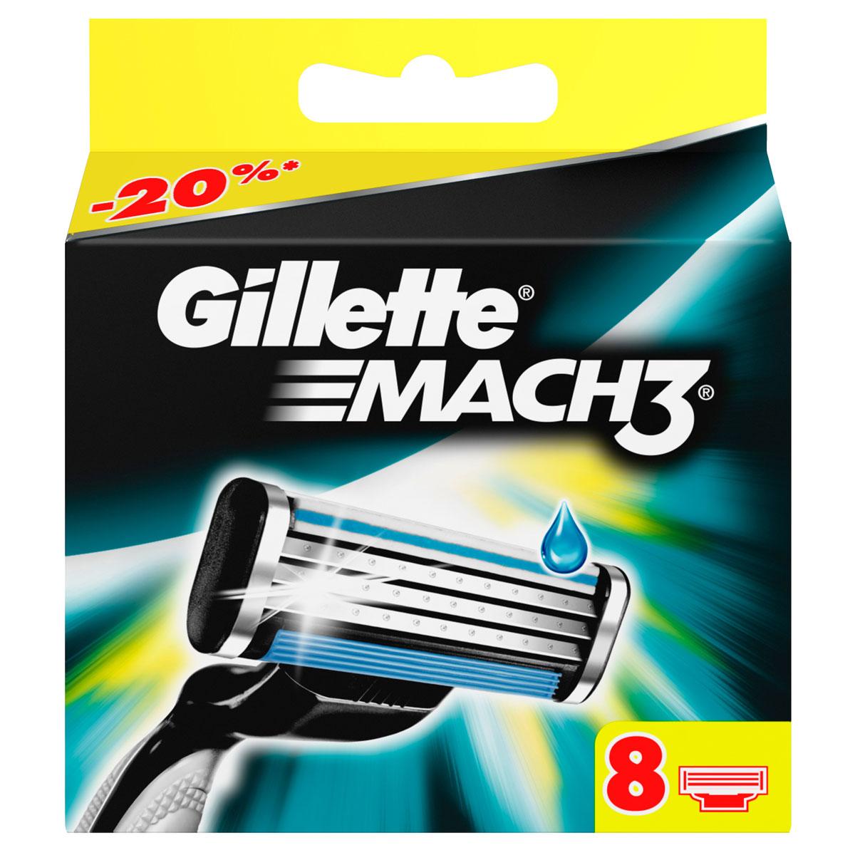 Сменные кассеты для бритья Gillette Mach 3, 8 шт.MAG-13284671Даже 10-ое бритье Mach3 комфортнее 1-го одноразовой бритвой. Почувствуйте исключительную эффективность Mach3! Это бритва включает в себя гелевую полоску, которая способствует скольжению и защищает кожу от покраснения, также полоска исчезает, когда кассету пора менять. Плавающая головка обеспечивает тесный контакт лезвий с кожей, удобная ручка адаптируется к контурам лица для более легкого и комфортного бритья (по сравнению с одноразовыми бритвенными станками Blueell Plus). Даже после десятого использования бритвы ощущения более приятные, чем от одноразовых станков (по сравнению с одноразовыми станками для бритья Bluell Plus). По сравнению с Gillette BlueII Plus Срок хранения – 5 лет. Страна производства – Польша.