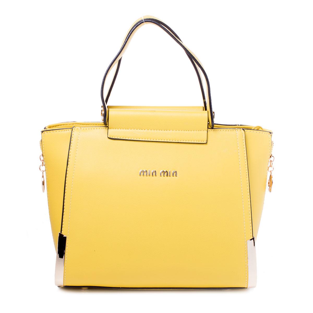 Сумка женская Guanwang, цвет: желтый. 650145-1/82650145-1/82Сумка жен., иск. кожа
