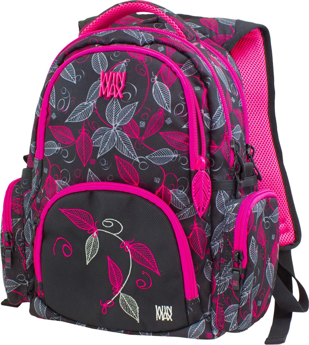 WinMax Школьный ранец K-380, цвет: черный, розовыйK-380_чер/розРюкзак, украшенный шелковой вышивкой и бегунком в виде изящного листика неоновых цветов, - это исключительная и неповторимая деталь, которая моментально обращает на себя внимание. Качественный, легкий и прочный материал делает рюкзак практичным и долговечным в носке. Если вы ищите, что-то совершенно необычное по стилю, оригинальное и качественное, советуем обратить внимание на него.Отделения: В рюкзаке три отделения, 1) В первом (у спинки) отделение, расположен отсек для ноутбука диагональю 13,3 – 14, для наилучшей сохранности вашего ПК, данное отделения на подкладке из мягкого материала + карман-сетка для хранения аксессуаров от ПК. 2) Во втором (основном) по обеим сторонам карман-сетка. 3) В третьем отделение под канцелярию (органайзер).Карманы: Боковые: два нижних кармана на молнии + отделение у основания кармана. Передний нижний без наполнения.В комплекте: • Бирка с индивидуальным штрих кодом и описанием. Имеет ряд качественных и удобных деталей. • Качественные молнии фирмы ...
