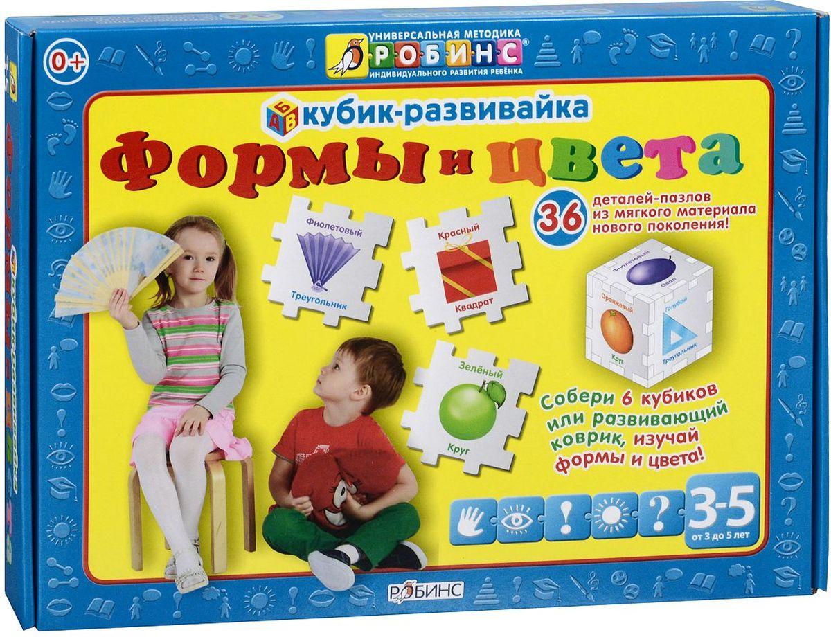 Робинс Кубик-развивайка Формы и цвета + ПодарокУТ000000876Набор ФОРМЫ И ЦВЕТА серии Кубик-развивайка поможет вашему малышу изучить и запомнить формы и цвета, познакомит его с окружающим миром и поможет развитию у вашего ребёнка логического мышления, внимания и воображения. В наборе вы найдете 36 деталей, на каждой из которых расположен предмет какого-либо из 6 основных цветов (красный, оранжевый, желтый, зеленый, голубой, фиолетовый). Вы можете собрать 6 кубиков (по 6 деталей в каждом), 1 средний кубик (24 детали), соединенные вместе 36 деталей-пазлов превращаются в развивающий коврик. Мягкий безопасный материал EVA прекрасно подходит для игры в ванне. Собирайте конструктор, коврик или крепите детали на стены в ванной.