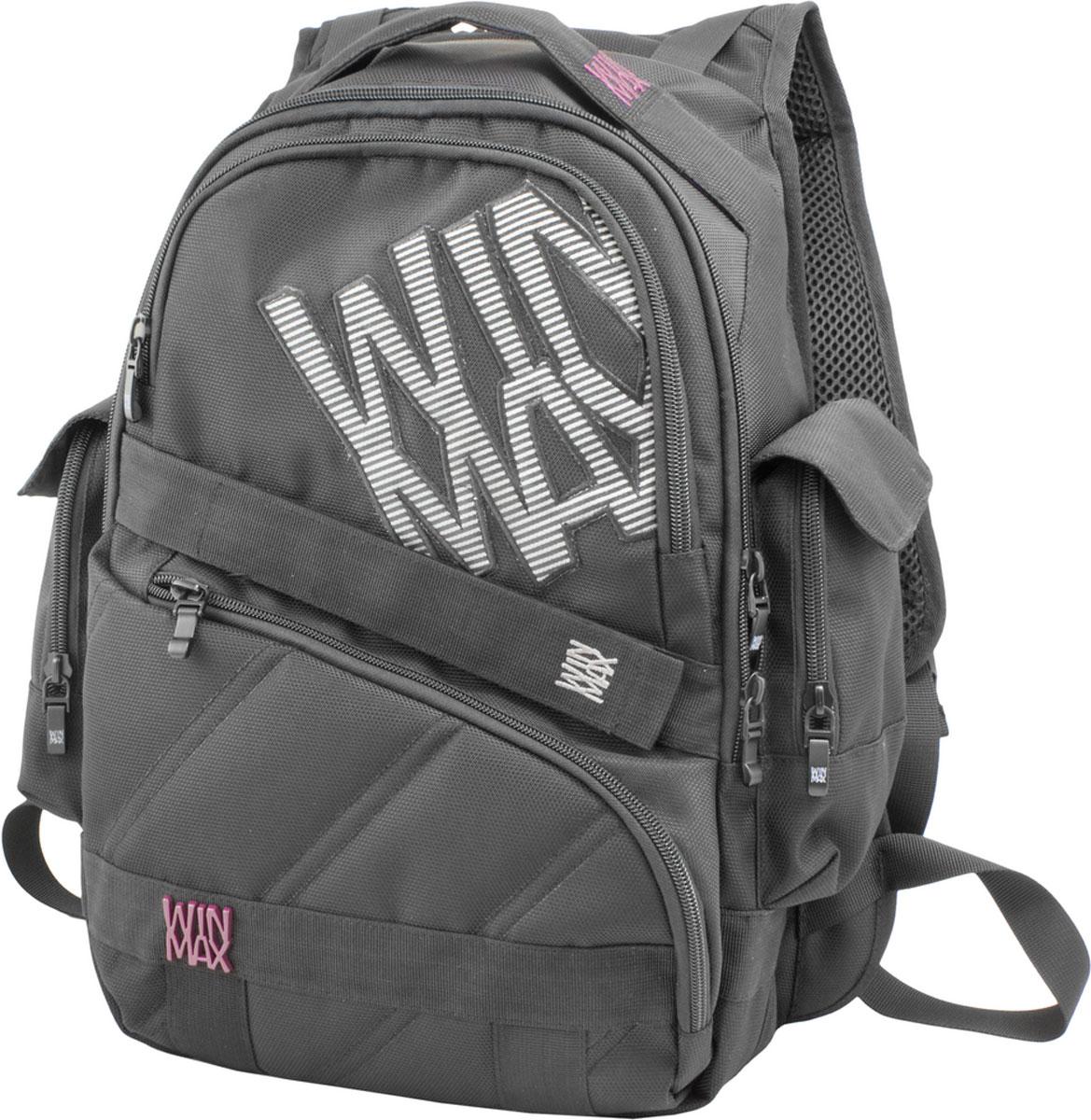 WinMax Школьный ранец K-508, цвет: черный, бордовыйK-508_чер/бордовРюкзак, с множеством внешних карманов. Качественный, легкий и прочный материал делает рюкзак практичным и долговечным в носке.Отделения: В рюкзаке одно большое отделение, в котором расположен отсек для ноутбука диагональю 13,3 – 14, для наилучшей сохранности вашего ПК, данный отсек на подкладке из мягкого материала + карман-сетка для хранения аксессуаров от ПК. Карманы: Боковые: Два нижних кармана на молнии + верхний клапан закрывающий карман. Передний верхний без разделителей. Передний нижний с отделением под канцелярию (органайзер). В комплекте: • Бирка с индивидуальным штрих кодом и описанием. Имеет ряд качественных и удобных деталей. • Качественные молнии фирмы « SBS » + фирменные бегунки и фурнитура. • Дополнительными строчками для укрепления, прошиты все места, на которые приходятся основные нагрузки. • Спинка с технологией Technology Circle Air (вентиляция). • Анатомический крой лямок с вентилируемой технологией в форме Маечки со светоотражающими элементами. • Грудная...
