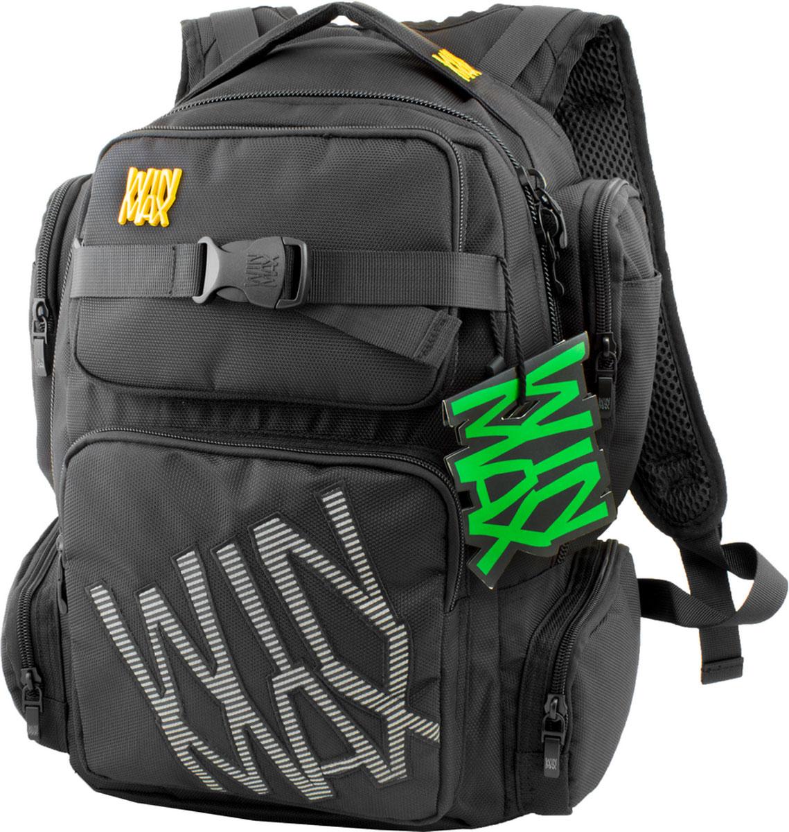 WinMax Школьный ранец K-509, цвет: черный, желтыйK-509_чер/желтРюкзак, с множеством внешних карманов. Качественный, легкий и прочный материал делает рюкзак практичным и долговечным в носке.Отделения: В рюкзаке одно большое отделение, в котором расположен отсек для ноутбука диагональю 13,3 – 14, для наилучшей сохранности вашего ПК, данный отсек на подкладке из мягкого материала + карман-сетка для хранения аксессуаров от ПК.Карманы: Боковые: Два нижних кармана на молнии, два верхних кармана на молнии + дополнительное отделение поверх бокового кармана. Передний верхний с двумя сетчатыми ячейками. Передний нижний с отделением под канцелярию (органайзер).В комплекте: • Бирка с индивидуальным штрих кодом и описанием. Имеет ряд качественных и удобных деталей. • Качественные молнии фирмы « SBS » + фирменные бегунки и фурнитура. • Дополнительными строчками для укрепления, прошиты все места, на которые приходятся основные нагрузки. • Спинка с технологией Technology Circle Air (вентиляция). • Анатомический крой лямок с вентилируемой технологией в...