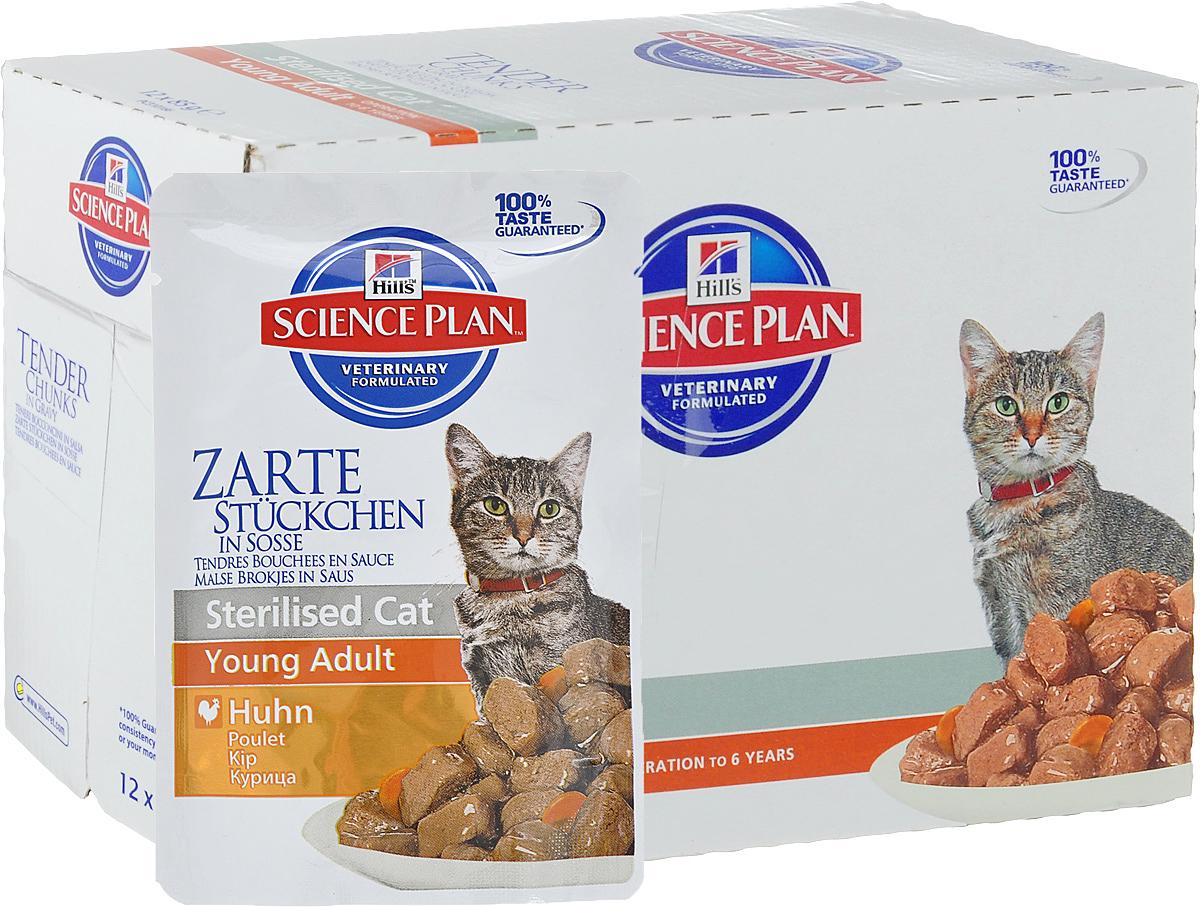 Консервы Hills Sterilised Cat Young Adult для стерилизованных кошек до 6 лет, с курицей, 85 г, 12 шт1941_12Стерилизованные кошки в три раза более склонны к набору лишнего веса и образованию камней в мочевом пузыре. Консервы Hills Sterilised Cat Young Adult способствует гармоничному развитию и удовлетворяет специфические потребности стерилизованных кошек. Содержит комплекс антиоксидантов с клинически подтвержденным эффектом и уникальную формулу контроля веса. Ключевые преимущества Уникальная формула контроля веса способствует сжиганию жира и укреплению мышц Контролируемые уровни минералов для поддержания здоровья мочевыводящих путей Легко усваиваемые ингредиенты для оптимального всасывания Ингредиенты высокого качества. 100% гарантии качества, консистенции и вкуса. Состав: мясо и производные животного происхождения, злаки, зерновые злаки, экстракты растительного белка, производные растительного происхождения, различные виды сахаров, минералы, овощи, масла и жиры, яйцо и его производные. Анализ: белок 7,6%, жир 2,2%,...