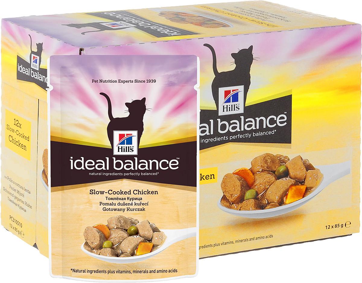 Консервы для кошек Hills Ideal Balance, с томленой курицей, 85 г, 12 шт10023_12Аппетитный рацион Hills Ideal Balance с кусочками томленой курицы с овощами изготовлен из превосходных натуральных ингредиентов и обеспечивает точно сбалансированное питание вашей кошке для поддержания ее здоровья. Ключевые преимущества: Безупречно сбалансирован Создан на основе натуральных ингредиентов Не содержит кукурузы, пшеницы, сои Без искусственных красителей, ароматизаторов, консервантов Гарантия 100% сбалансированного питания Контролируемое содержание протеина и натрия обеспечивает идеальный баланс нутриентов для поддержания крепкого здоровья Контролируемое содержание магния и фосфора поддерживает здоровье мочевыводящих путей Высокая энергетическая ценность удовлетворяет потребность животного в энергии без необходимости скармливать большие порции Точный баланс натуральных ингредиентов: Свежее мясо курицы. Превосходный источник постного белка. Поддерживает питомца в хорошей стройной форме. ...