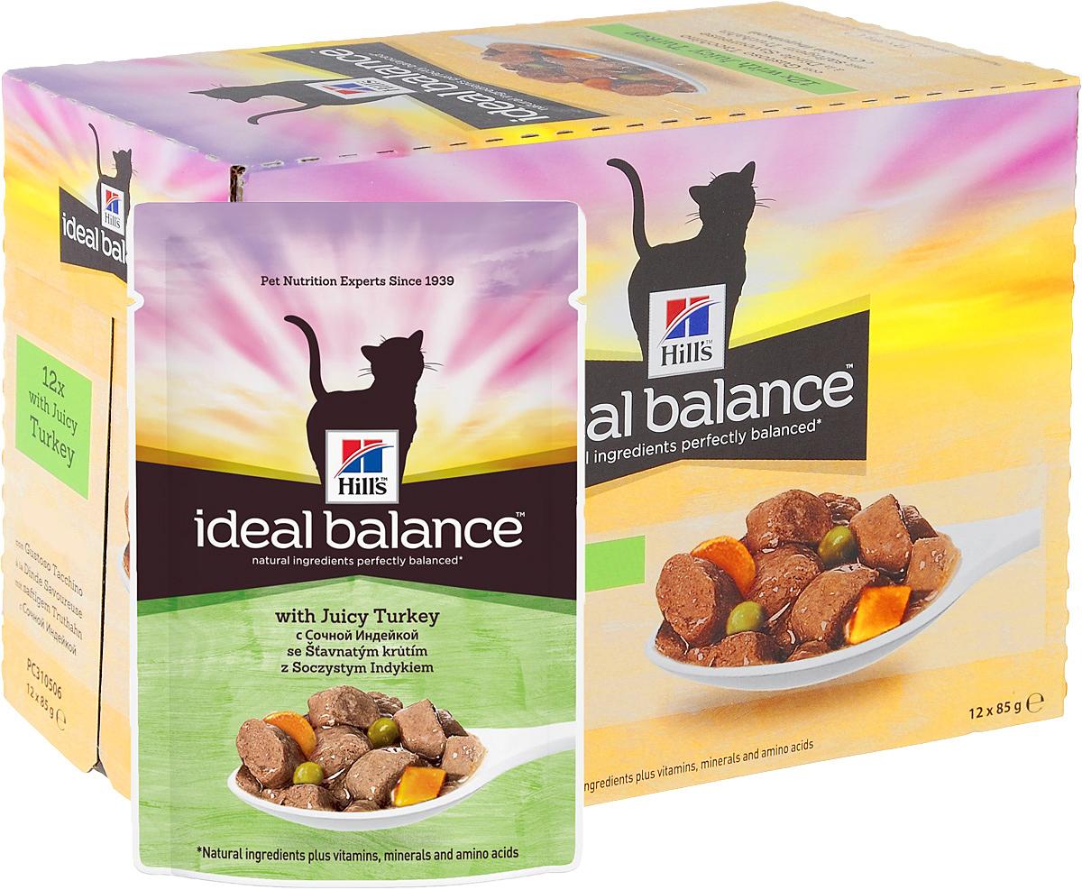 Консервы для кошек Hills Ideal Balance, с сочной индейкой, 85 г, 12 шт10024_12Аппетитный рацион Hills Ideal Balance кусочки сочной индейки с овощами в соусе изготовлен из превосходных натуральных ингредиентов и обеспечивает точно сбалансированное питание вашей кошке для поддержания ее здоровья. Ключевые преимущества: Безупречно сбалансирован Создан на основе натуральных ингредиентов Не содержит кукурузы, пшеницы, сои Без искусственных красителей, ароматизаторов, консервантов Гарантия 100% сбалансированного питания Контролируемое содержание протеина и натрия обеспечивает идеальный баланс нутриентов для поддержания крепкого здоровья Контролируемое содержание магния и фосфора поддерживает здоровье мочевыводящих путей Высокая энергетическая ценность удовлетворяет потребность животного в энергии без необходимости скармливать большие порции Точный баланс натуральных ингредиентов: Свежее мясо курицы. Превосходный источник постного белка. Поддерживает питомца в хорошей стройной форме. Овощи....