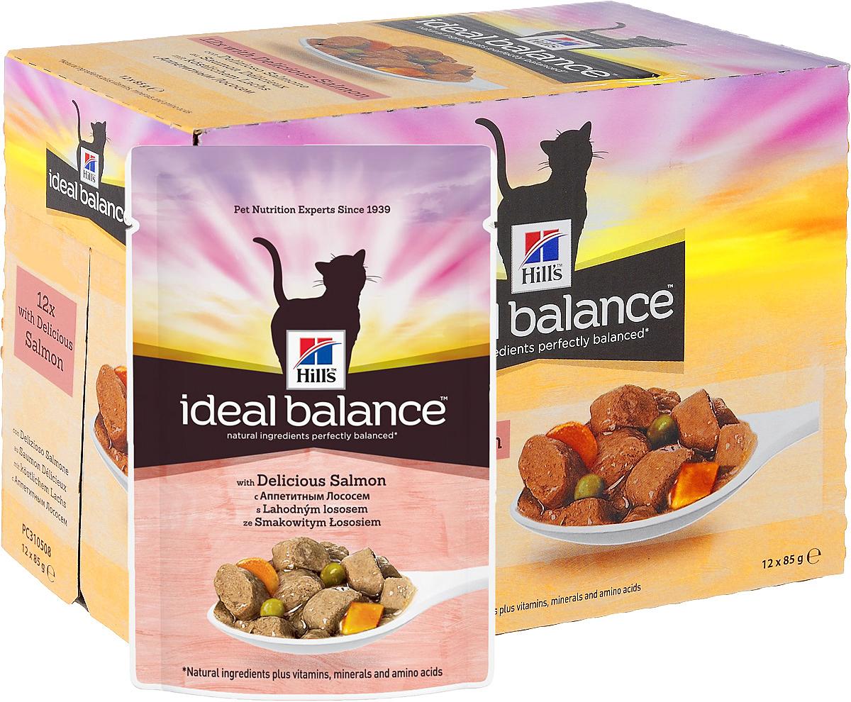 Консервы для кошек Hills Ideal Balance, с аппетитным лососем, 85 г, 12 шт10025_12Аппетитный рацион Hills Ideal Balance кусочки лосося с овощами в соусе изготовлен из превосходных натуральных ингредиентов и обеспечивает точно сбалансированное питание вашей кошке для поддержания ее здоровья. Ключевые преимущества: Безупречно сбалансирован Создан на основе натуральных ингредиентов Не содержит кукурузы, пшеницы, сои Без искусственных красителей, ароматизаторов, консервантов Гарантия 100% сбалансированного питания Контролируемое содержание протеина и натрия обеспечивает идеальный баланс нутриентов для поддержания крепкого здоровья Контролируемое содержание магния и фосфора поддерживает здоровье мочевыводящих путей Высокая энергетическая ценность удовлетворяет потребность животного в энергии без необходимости скармливать большие порции Точный баланс натуральных ингредиентов: Свежее мясо курицы. Превосходный источник постного белка. Поддерживает питомца в хорошей стройной форме. Овощи....