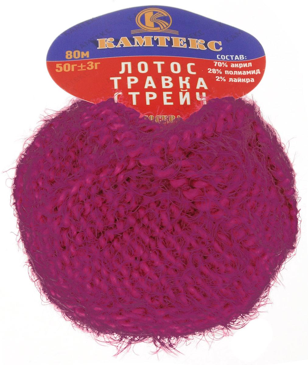 Пряжа для вязания Камтекс Лотос травка стрейч, цвет: фуксия (053), 80 м, 50 г, 10 шт136081_053Пряжа для вязания Камтекс Лотос травка стрейч имеет интересный и необычный состав: 70% акрил, 28% полиамид, 2% лайкра. Акрил отвечает за мягкость, полиамид за прочность и формоустойчивость, а лайкра делает полотно необыкновенно эластичным. Эта волшебная плюшевая ниточка удивляет своей мягкостью, вяжется очень просто и быстро, ворсинки не путаются. Из этой пряжи получатся замечательные мягкие игрушки, которые будут не только приятны, но и абсолютно безопасны для маленьких детей. А яркие и сочные оттенки подарят ребенку радость и хорошее настроение. Рекомендуемый размер крючка и спиц: №3-6. Состав: 70% акрил, 28% полиамид, 2% лайкра.