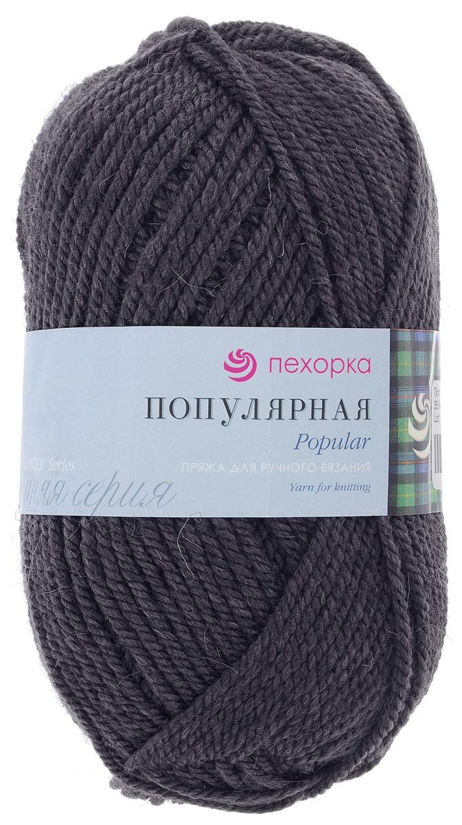 Пряжа для вязания Пехорка Популярная, цвет: моренго (35), 133 м, 100 г, 10 шт360031_35_35-МоренгоПряжа для вязания Пехорка Популярная изготовлена из 50% шерсти и 50% акрила. Эта полушерстяная классическая пряжа подходит для ручного вязания. Пряжа предназначена для толстых зимних свитеров, джемперов, шапок, шарфов. Импортная полутонкая шерсть придает изделию из нее следующие свойства: прочность, упругость, высокую износостойкость и теплоизоляционные качества. Благодаря шерсти в составе пряжи, изделия получаются очень теплыми, а процент акрила придает практичности, поэтому вещи из этой пряжи не деформируются после стирки и в процессе носки. Рекомендованы спицы № 6. Комплектация: 10 мотков. Состав: 50% шерсть, 45% акрил, 5% акрил высокообъемный.