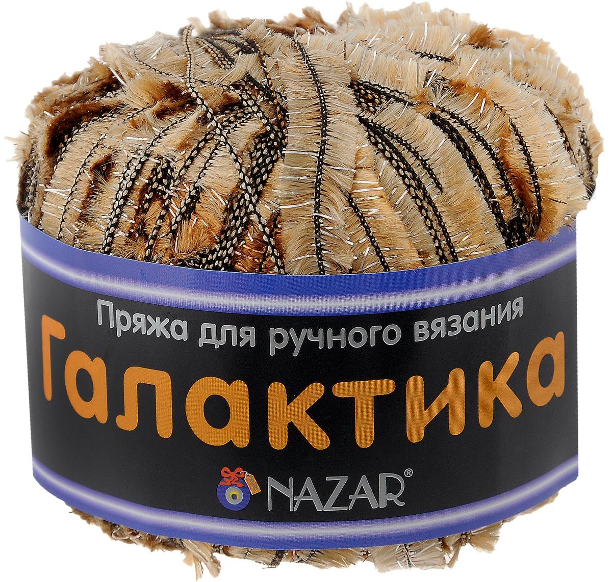 Пряжа для вязания Nazar Галактика, цвет: кремовый, коричневый, серебристый (2037), 125 м, 50 г, 10 шт349007_2037Пряжа для вязания Nazar Галактика изготовлена из полиэстера с добавлением люрекса. Это очень популярная декоративная пряжа для ручного вязания. Из нее получаются модные и очень красивые палантины, роскошные пелерины и нарядные кофточки. Пряжа очень красивая, вяжется легко и быстро. Может использоваться как основная или отделочная пряжа. Если сложить 1 нить Галактики с 1-й нитью классической пряжи, подходящей по цвету и фактуре, вы можете создать свое неповторимое полотно. Для вязания рекомендуется крючок №5-8 и спицы №5-6. Состав: 80% полиэстер, 20% люрекс. Ширина нити: 10 мм. Комплектация: 10 шт.