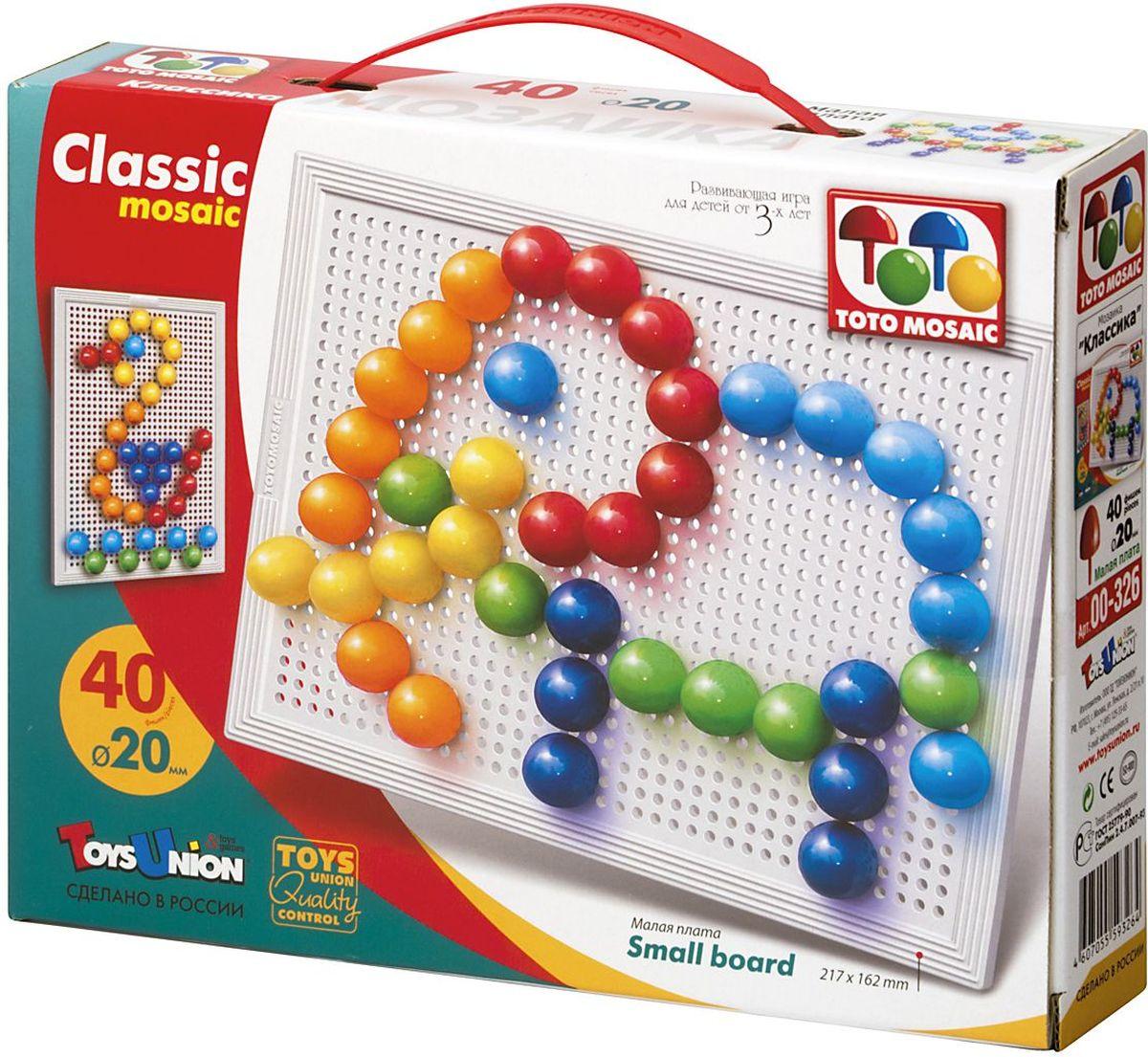 Toto Mosaic Мозаика малая Необыкновенные приключения00-326Мозаика «CLASSIC» малая плата -увлекательная развивающая игра для детей от 3-х лет и старше, способствует развитию воображения,творческих способностей, мышления, развитию мелкой моторики руки, а также таких качеств личности как терпение, усидчивость ,что станет хорошей базой для подготовки к школе. Мозаика – игра, позволяющая из мелких элементов (фишек) создавать цветные картинки. Мозайка дает возможность ребенку творить, используя свое воображение,а не использовать предложенную схему-образец, как, например в пазле. В результате из мозаики –можно собрать множество оригинальных произведений. Конструкция платы позволяет леко вставлять и фиксировать фишки при составлении рисунка, предотвращая их выпадение при переворачивании или переноске собранной картинки. Рисунки, представленные в качестве образцов, являются только примером, так как эта универсальная мозаика раскрывает перед ребенком неограниченные возможности моделирования и создания множества своих собственных...