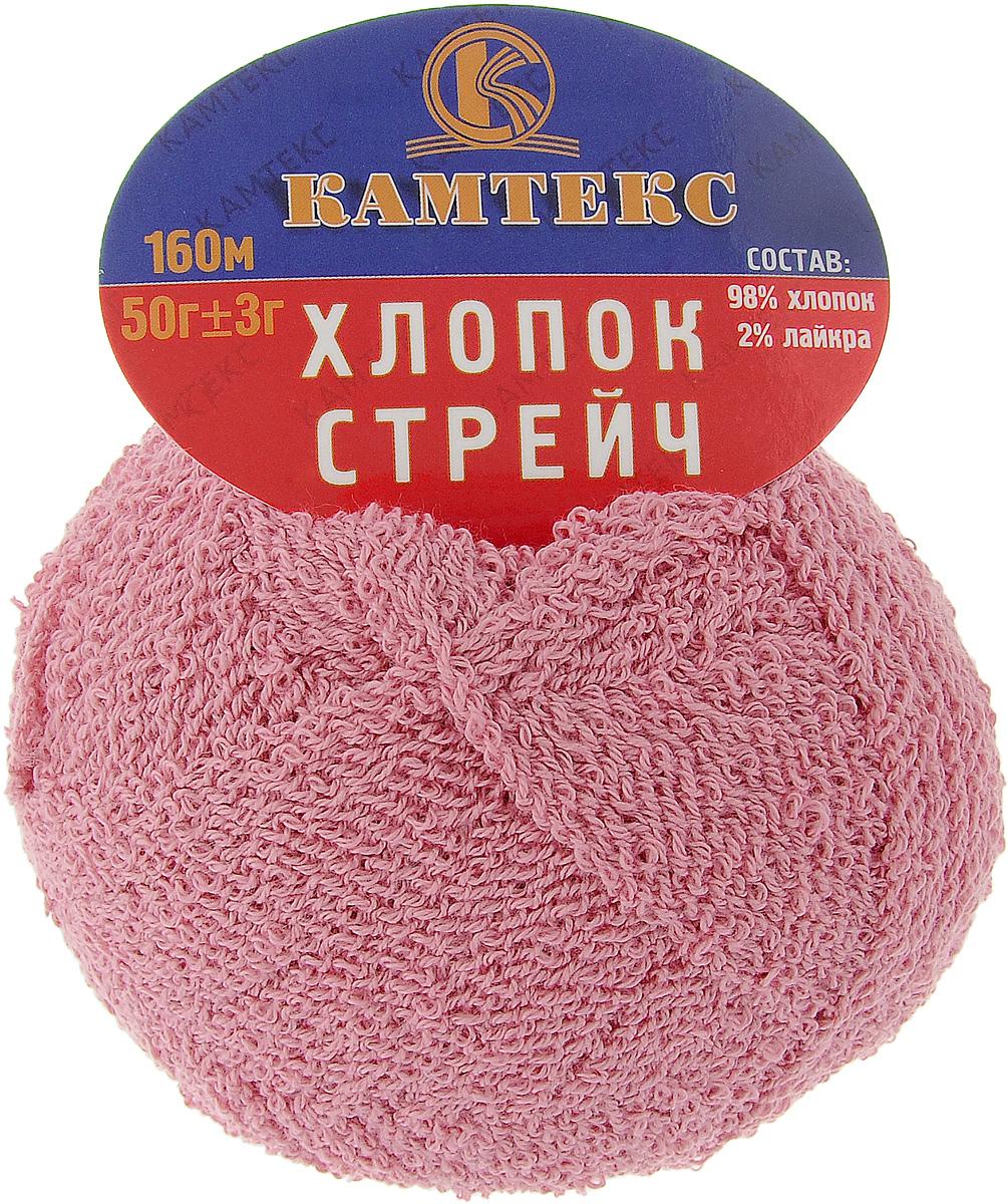 Пряжа для вязания Камтекс Хлопок стрейч, цвет: брусника (088), 160 м, 50 г, 10 шт136077_088Пряжа для ручного вязания Хлопок стрейч изготовлена из хлопка и лайкры в две нити. Оптимальная длина нити в мотке та, какую любят большинство рукодельниц. Пряжа имеет интересное переплетение, стабильна в полотне, ложится красивой и эффектной фактурой. Гигиенична, гигроскопична, приятна для тела. Прекрасный вариант для вязания летней одежды. С такой пряжей для ручного вязания вы сможете связать своими руками необычные и красивые вещи. Рекомендованные спицы и крючок для вязания 2-5 мм. Состав: 98% хлопок, 2% лайкра. Толщина нити: 1,5 мм.