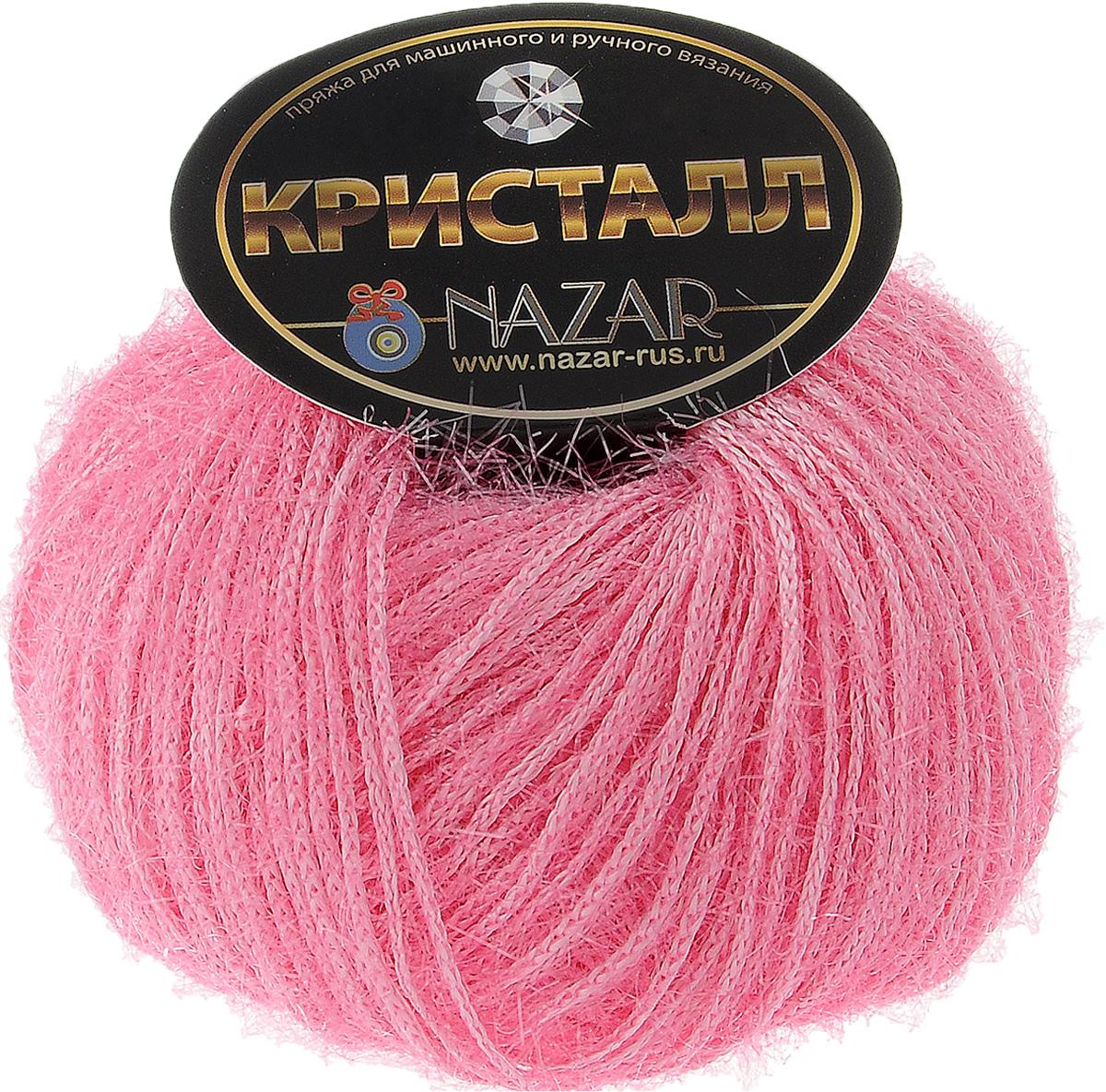 Пряжа для вязания Nazar Кристалл, цвет: розовый (105), 125 м, 50 г, 10 шт349005_105Пряжа Nazar Кристалл - это фантазийная пряжа, изготовленная из люрекса и полиэстера. В изделии из этой пряжи вы не останетесь незамеченной, а новогодние игрушки из этой пряжи будут неповторимыми. Изделия практичны в носке и уходе. Рекомендуемые спицы 4-5 мм, крючок 4-5 мм. Комплектация: 10 мотков. Состав: 70% люрекс, 30% полиэстер.